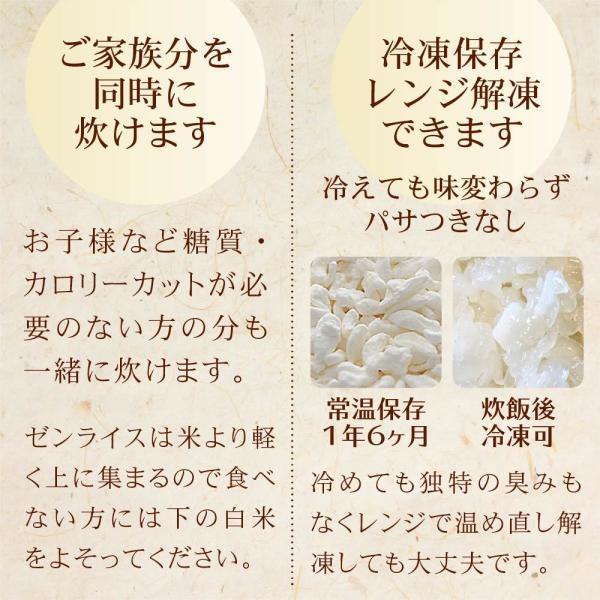 こんにゃく米 乾燥こんにゃく米 こんにゃくごはん 14袋 糖質50%カット ダイエット こんにゃくライス 糖質制限 糖質オフ 無農薬 無添加 asu|tokoroten|11