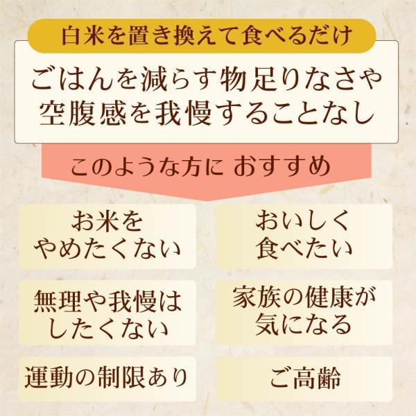 こんにゃく米 乾燥こんにゃく米 こんにゃくごはん 14袋 糖質50%カット ダイエット こんにゃくライス 糖質制限 糖質オフ 無農薬 無添加 asu|tokoroten|04