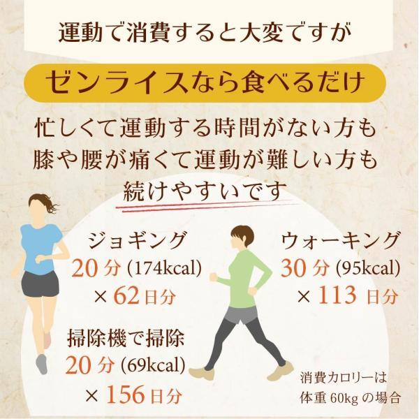 こんにゃく米 乾燥こんにゃく米 こんにゃくごはん 14袋 糖質50%カット ダイエット こんにゃくライス 糖質制限 糖質オフ 無農薬 無添加 asu|tokoroten|07