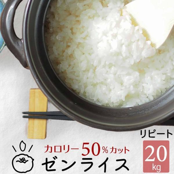 こんにゃく米 乾燥こんにゃく米 こんにゃくごはん 20kg 業務用 糖質50%カット ダイエット 糖質制限 糖質オフ 無農薬 無添加 asu|tokoroten