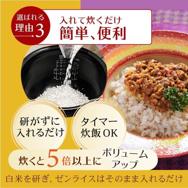 こんにゃく米 乾燥こんにゃく米 こんにゃくごはん 初回限定お試し 5袋 メール便 ポスト投函便 糖質50%カット 糖質制限 糖質オフ|tokoroten|10