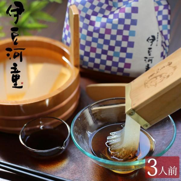 ギフト ところてん 3人前 セット 特製ミニ突き棒付 巾着入 柿田川名水 手土産 和菓子