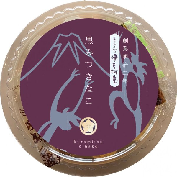 あんみつ 黒蜜きな粉 角切ところてん カップ入 伊豆河童 和菓子 asu|tokoroten|02