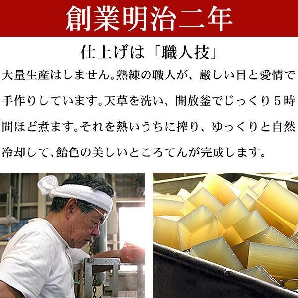 あんみつ 黒蜜きな粉 角切ところてん カップ入 伊豆河童 和菓子 asu|tokoroten|10