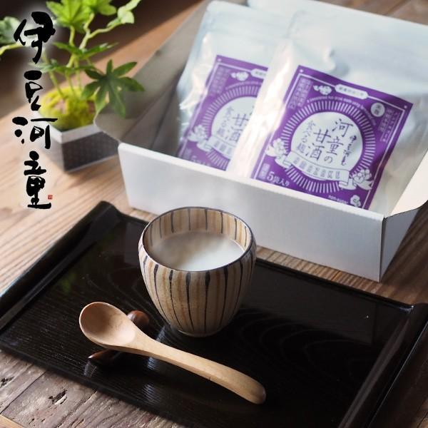 ギフト 河童の甘酒 ギフトボックス 使い切小分けタイプ 6袋 送料無料 砂糖不使用 米麹と米だけで作ったノンアルコール甘酒 ギフト asu