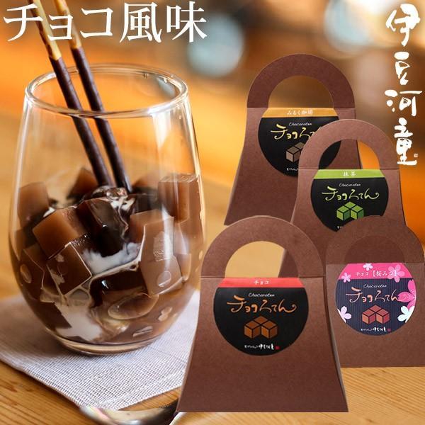 チョコろてん おもしろ ギフト ヘルシースイーツ チョコレート風味 喜ばれる 和菓子