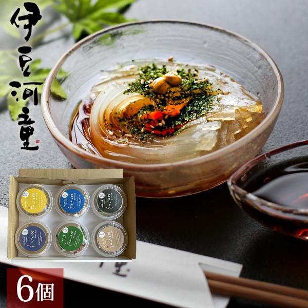 暑中見舞い 残暑見舞い 帰省土産 にも ギフト ところてん 丸カップ 6個 セット 柿田川名水 和菓子 asu