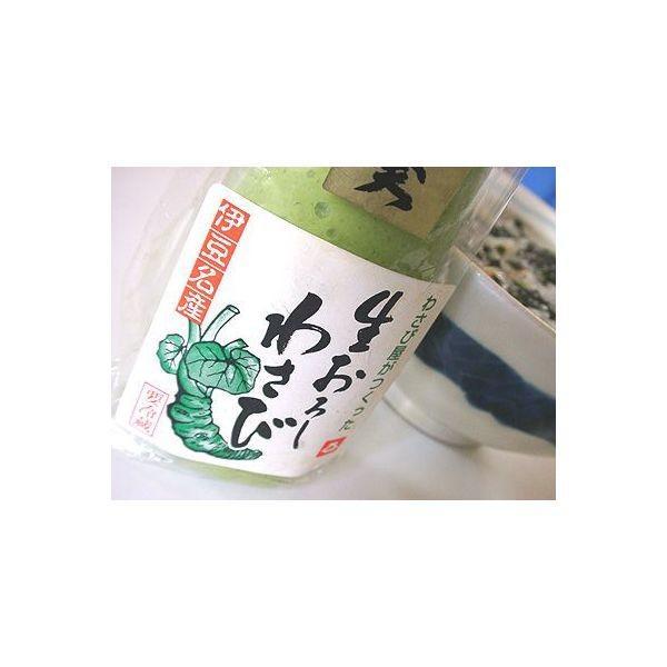 わさび 生おろし 本わさび 115g 冷蔵便 山本食品 仕入商品 tokoroten