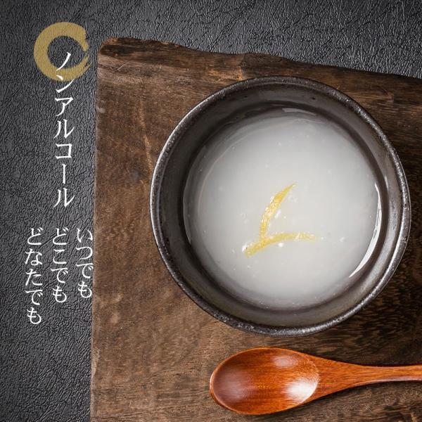 河童の甘酒 ぜんざい セット ノンアルコール・砂糖不使用の糀甘酒 北海道産小豆のぜんざい 送料無料|tokoroten|11