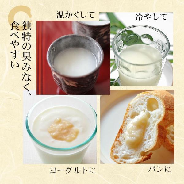 河童の甘酒 ぜんざい セット ノンアルコール・砂糖不使用の糀甘酒 北海道産小豆のぜんざい 送料無料|tokoroten|13