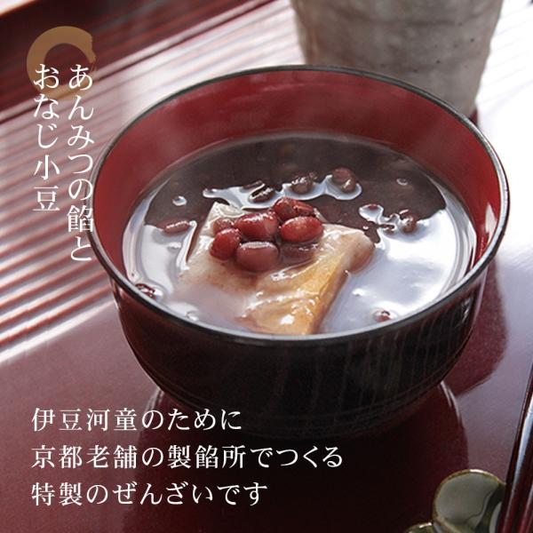 河童の甘酒 ぜんざい セット ノンアルコール・砂糖不使用の糀甘酒 北海道産小豆のぜんざい 送料無料|tokoroten|17