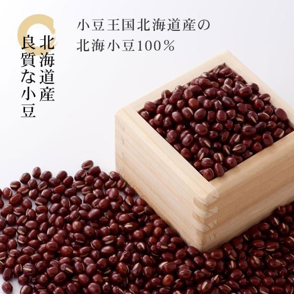 河童の甘酒 ぜんざい セット ノンアルコール・砂糖不使用の糀甘酒 北海道産小豆のぜんざい 送料無料|tokoroten|18