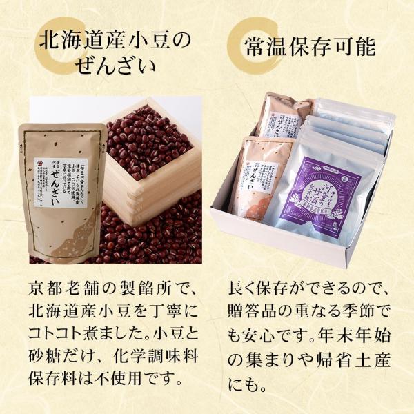 河童の甘酒 ぜんざい セット ノンアルコール・砂糖不使用の糀甘酒 北海道産小豆のぜんざい 送料無料|tokoroten|05