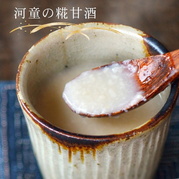 河童の甘酒 ぜんざい セット ノンアルコール・砂糖不使用の糀甘酒 北海道産小豆のぜんざい 送料無料|tokoroten|06