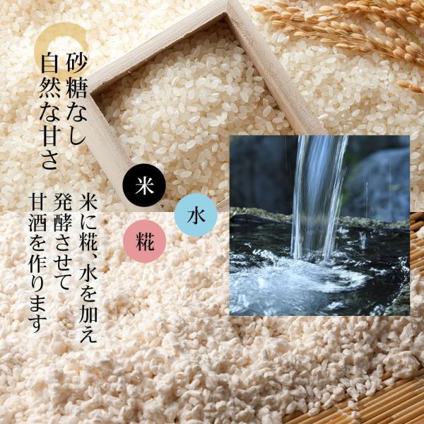 河童の甘酒 ぜんざい セット ノンアルコール・砂糖不使用の糀甘酒 北海道産小豆のぜんざい 送料無料|tokoroten|08