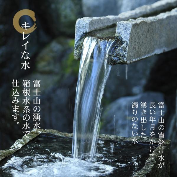 河童の甘酒 ぜんざい セット ノンアルコール・砂糖不使用の糀甘酒 北海道産小豆のぜんざい 送料無料|tokoroten|09