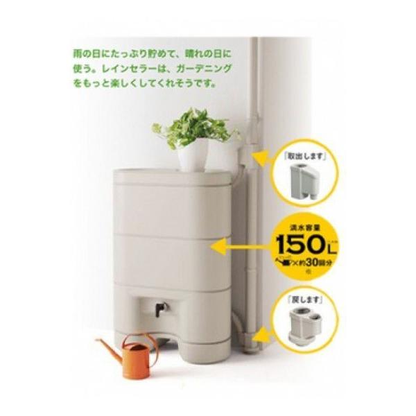 パナソニック 雨水貯留タンク レインセラー MQW104雨水利用!雨水タンク150L 【代引不可】