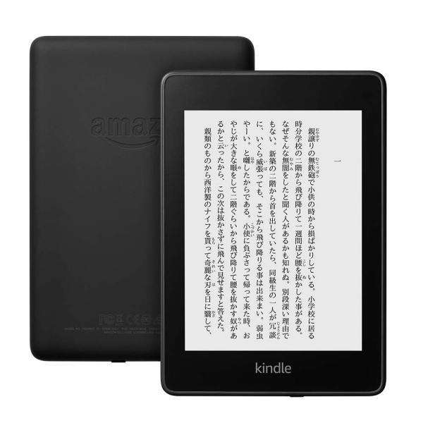Kindle Paperwhite 防水機能搭載 Wi-Fi 8GB 広告つき 電子書籍リーダー|toku-toku500|02