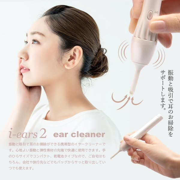 イヤークリーナー 自動耳かき  耳掃除 自動吸引耳クリーナー ブリスターパッケージ メール便 送料無料 【▲】/ポケットイヤークリーナー|toku109shop|02