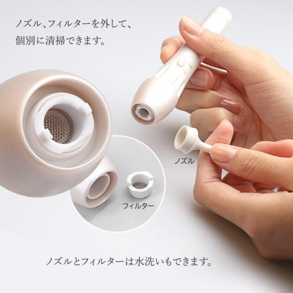 イヤークリーナー 自動耳かき  耳掃除 自動吸引耳クリーナー ブリスターパッケージ メール便 送料無料 【▲】/ポケットイヤークリーナー|toku109shop|04
