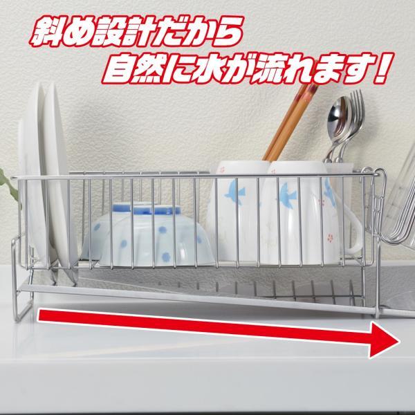 斜めに流れる1段水切りラック 日本製  左置き用・右置き用 水切りかご 洗い物 ステンレス製 箸立て 送料無料 /1段水切りラック|toku109shop|02