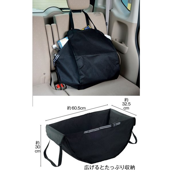 ハンモックバッグ 後部座席 買い物袋 折りたたみ 折り畳みエコバッグ メール便発送 送料無料/ハンモックバッグ|toku109shop|02
