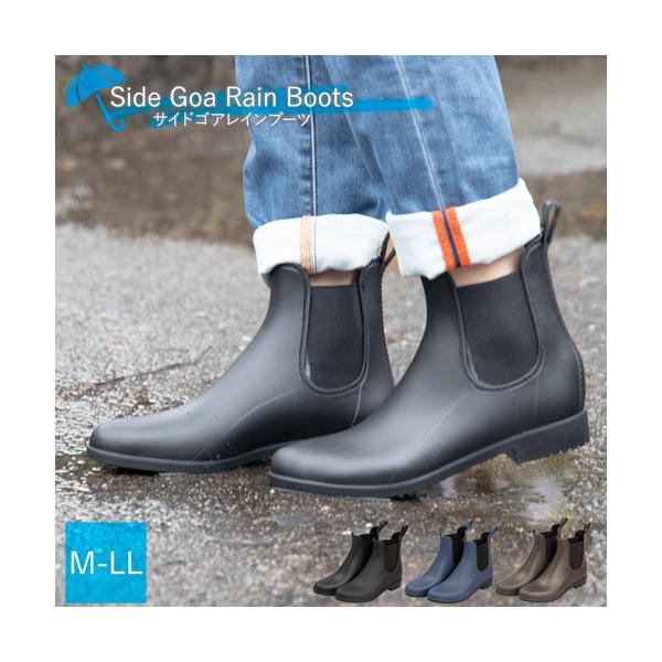 レインブーツ サイドゴア 防水 長靴 ショートブーツ 雨靴 ゲリラ豪雨 大雨 通勤 通学 送料無料/レインブーツ|toku109shop