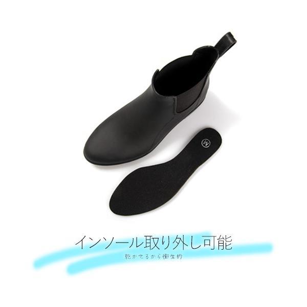 レインブーツ サイドゴア 防水 長靴 ショートブーツ 雨靴 ゲリラ豪雨 大雨 通勤 通学 送料無料/レインブーツ|toku109shop|05