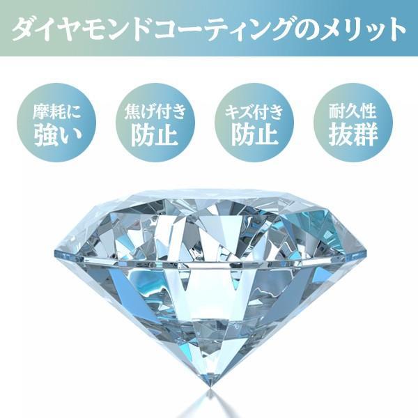 ダイヤモンドコートフライパン 20cm IH対応 ガス火OK 超硬度 焦げ付かない キズに強い 軽量 少ない油で調理/ダイヤボーノ20センチ|toku109shop|02