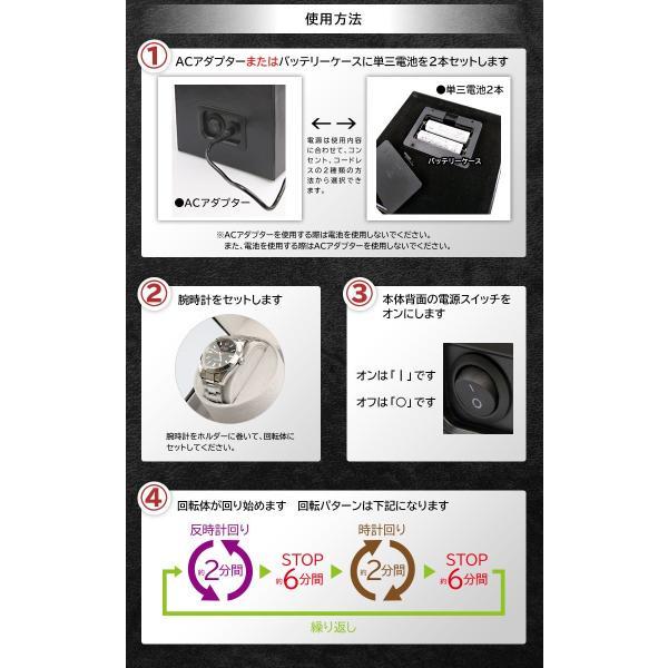 ワインディングマシーン1本巻き 静音設計 マブチモーター 時計 1本巻 時計 自動巻き シングル 送料無料/1本巻き ウォッチワインダー|toku109shop|04