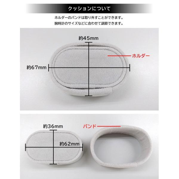 ワインディングマシーン1本巻き 静音設計 マブチモーター 時計 1本巻 時計 自動巻き シングル 送料無料/1本巻き ウォッチワインダー|toku109shop|05