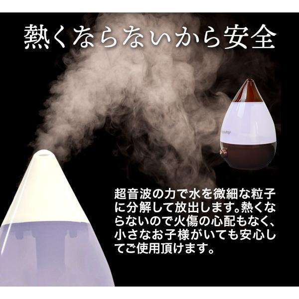 送料無料 超音波 アロマ加湿器 ハッピードロップ 超音波加湿器タンク容量3.8L 抗菌カートリッジ /ハッピードロップ|toku109shop|03
