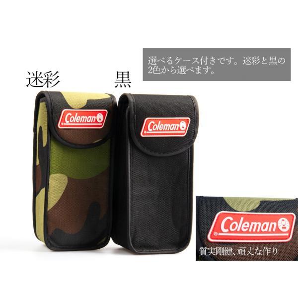 Coleman 【コールマンCO3012-1 BIGケースセット】偏光 サングラス オーバーサングラス送料無料 【★】/  【CO3012-1 BIGケースセット】|toku109shop|04