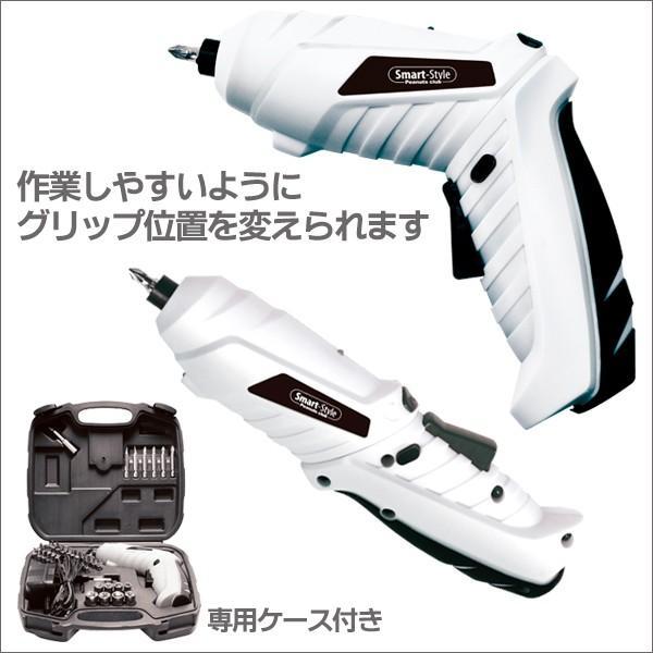 4.8V充電式ドライバーセット 46PCS 電動ドライバー ドライバー DIY 組み立て家具 送料無料 /4.8Vドライバーホワイト|toku109shop|02