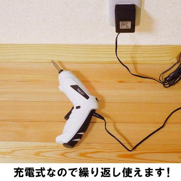 4.8V充電式ドライバーセット 46PCS 電動ドライバー ドライバー DIY 組み立て家具 送料無料 /4.8Vドライバーホワイト|toku109shop|07