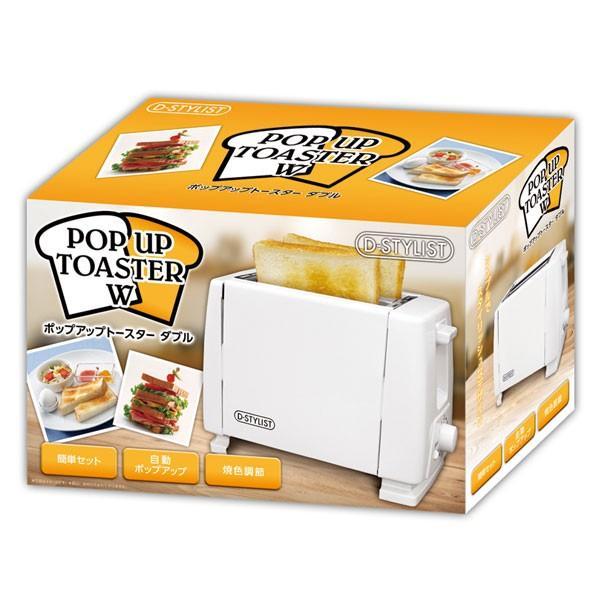 ポップアップトースター 朝食 食パン トースト トースター 2枚 電子タイマー/ポップアップトースター|toku109shop|04