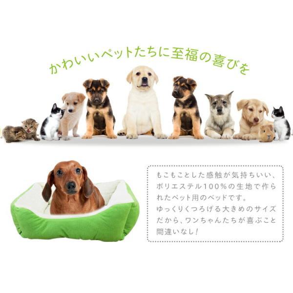 もこもこペットベッド 犬 猫 ペットベッド リビングアニマル /もこもこペットベット|toku109shop|02