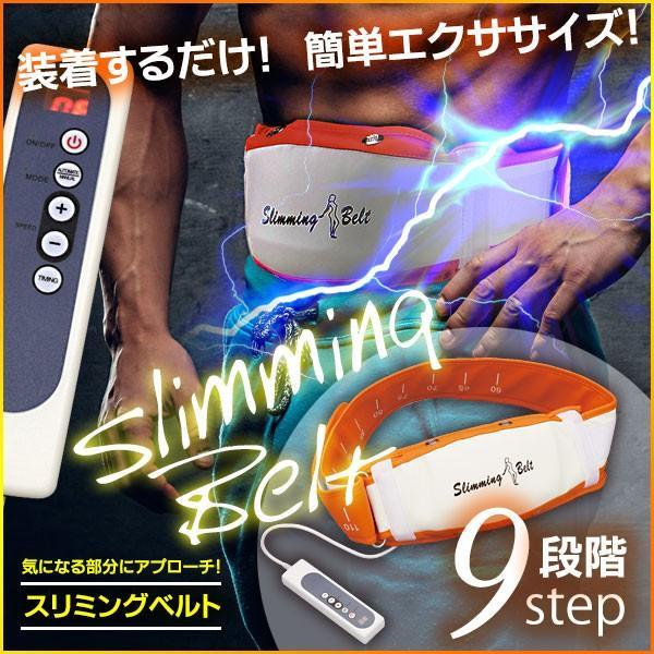 送料無料 巻くだけ簡単 ぶるぶる振動 2600回/分振動 3段階調節/スリミングベルト|toku109shop