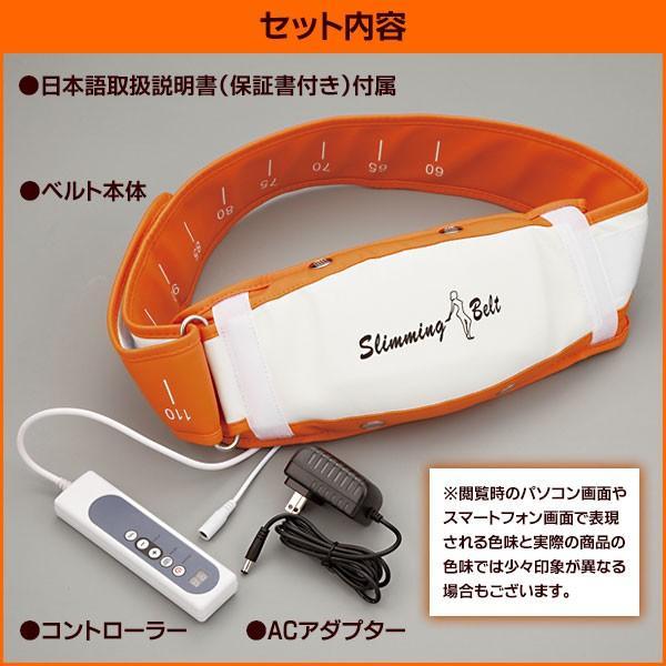 送料無料 巻くだけ簡単 ぶるぶる振動 2600回/分振動 3段階調節/スリミングベルト|toku109shop|05