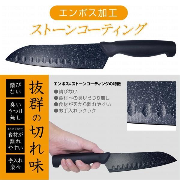 セール メール便発送 送料無料 エンボス加工コーティング包丁 錆びない 臭いうつり無し 食材 が離れすい ストーンコーティングナイフ|toku109shop|02