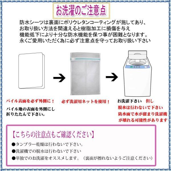 しっかり防水 もれずに安心 片面防水カバー 掛け布団カバー シングル:150×210cm ふわふわコットンパイル  洗えるのでいつも清潔|tokumen|06