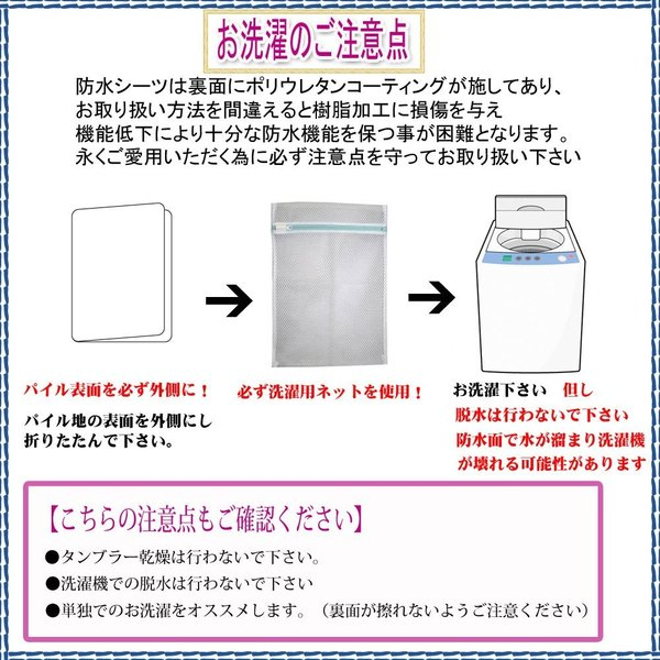 しっかり防水 もれずに安心 片面防水カバー 掛け布団カバー ダブル:190×210cm ふわふわコットンパイル  洗えるのでいつも清潔|tokumen|06