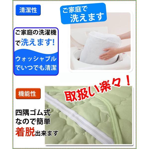 敷きパッド セミダブル 綿100 水洗い 敷きパッド 綿100% セミダブル 敷きパッド セミダブル オールシーズン 敷きパット セミダブル 綿 丸洗い パッドシーツ|tokumen|04