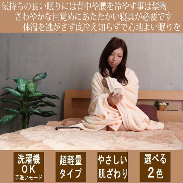 敷きパッド セミダブル ベッドパッド セミダブル パッド フランネル 送料無料  ミンクタッチ|tokumen|03
