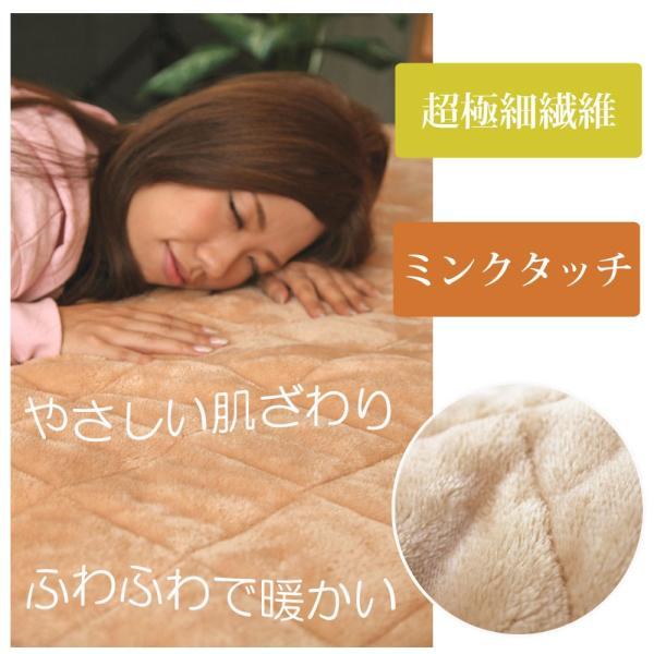 敷きパッド セミダブル ベッドパッド セミダブル パッド フランネル 送料無料  ミンクタッチ|tokumen|04