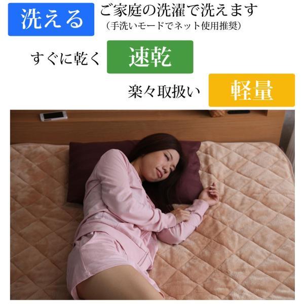 敷きパッド セミダブル ベッドパッド セミダブル パッド フランネル 送料無料  ミンクタッチ|tokumen|05