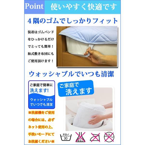 敷きパッド パッドシーツ セミダブル Q-MAX値0.5 接触冷感  Softcool 冷却マット ひんやり クール寝具 快適涼感 送料無料|tokumen|05
