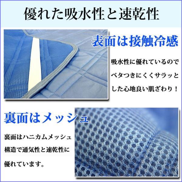 敷きパッド パッドシーツ セミダブル Q-MAX値0.5 接触冷感  Softcool 冷却マット ひんやり クール寝具 快適涼感 送料無料|tokumen|06