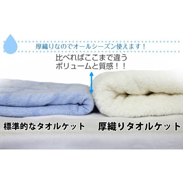 日本製 厚織りタオルケット ふんやりやわらかコットンパイル100%ご家庭で洗えますオールシーズン使えるシングルサイズ|tokumen|02