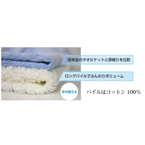 日本製 厚織りタオルケット ふんやりやわらかコットンパイル100%ご家庭で洗えますオールシーズン使えるシングルサイズ|tokumen|03
